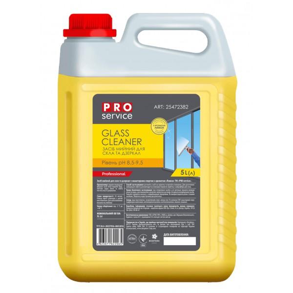 PRO Средство для мытья стекол с нашатырным спиртом ЛИМОН, 5л