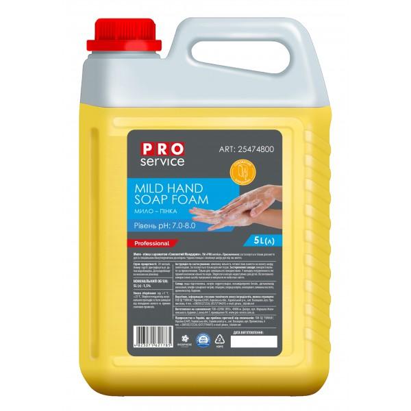 PRO Мыло-пенка с ароматом