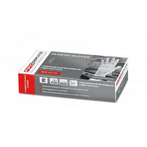 Перчатки одноразовые PRO с отрывом 500 шт/уп (PE)