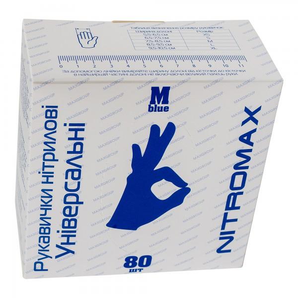 Перчатки нитриловые Nitromax синие, размер М (80 шт/уп)
