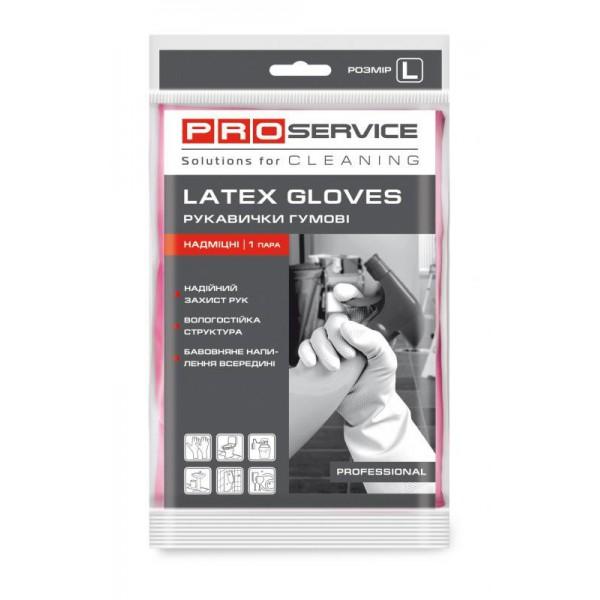 Перчатки латексные универсальные, розовые, Professional, раземр L (1 пара)