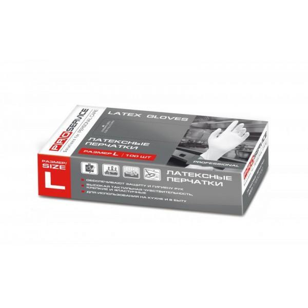Перчатки латексные одноразовые Professional, раземр L (100 шт/уп)