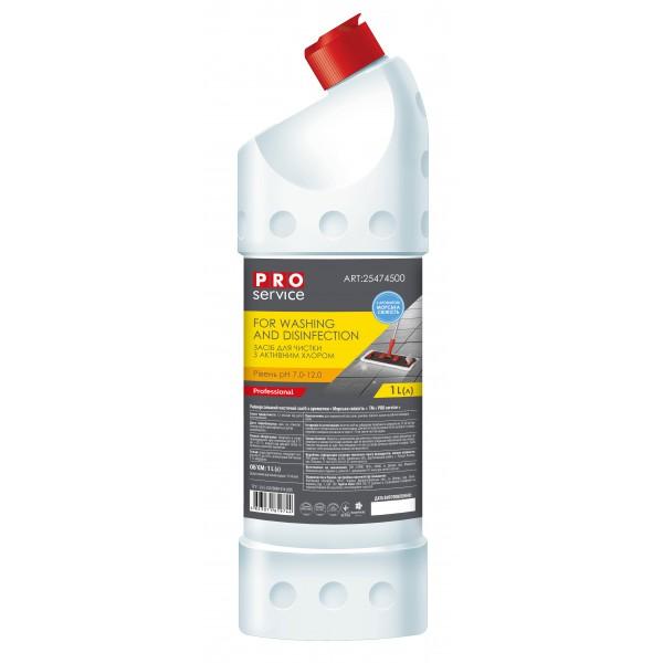 PRO Средство для мытья и дезинфекции