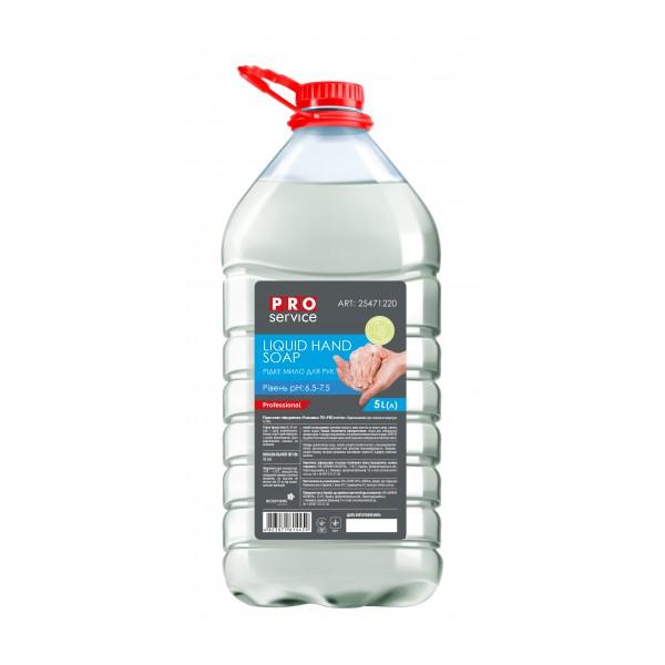 PRO Жидкое мыло глицериновое, с перламутром, ромашка, 5л