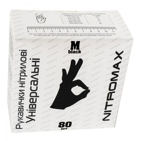 Перчатки нитриловые Nitromax черные, размер М (80 шт/уп)