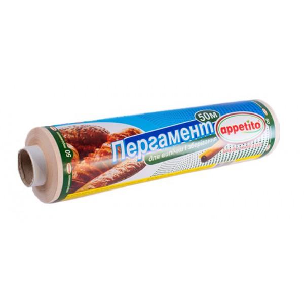 Пергамент 280*50м коричневый ТМ «Appetito»
