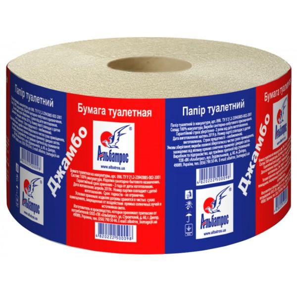 Туалетная бумага макулатурная Альбатрос Джамбо большая