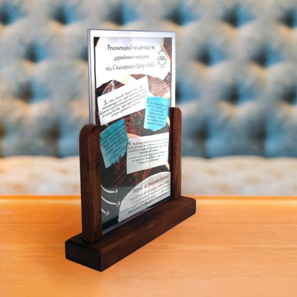 Подставка под меню и спецпредложения (формат А5)