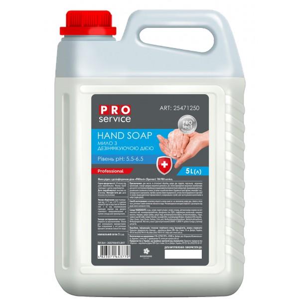 PRO Мыло жидкое с дезинфицирующим действием «PROtect», 5л