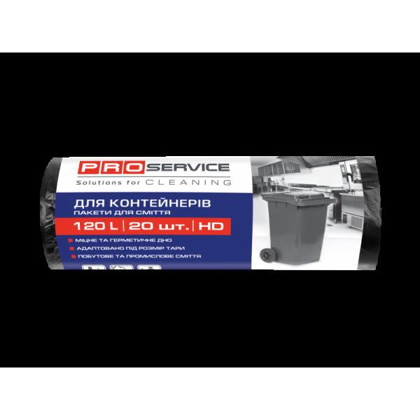 Пакеты для мусора PRO 70х110 120 л/20 шт черные HD