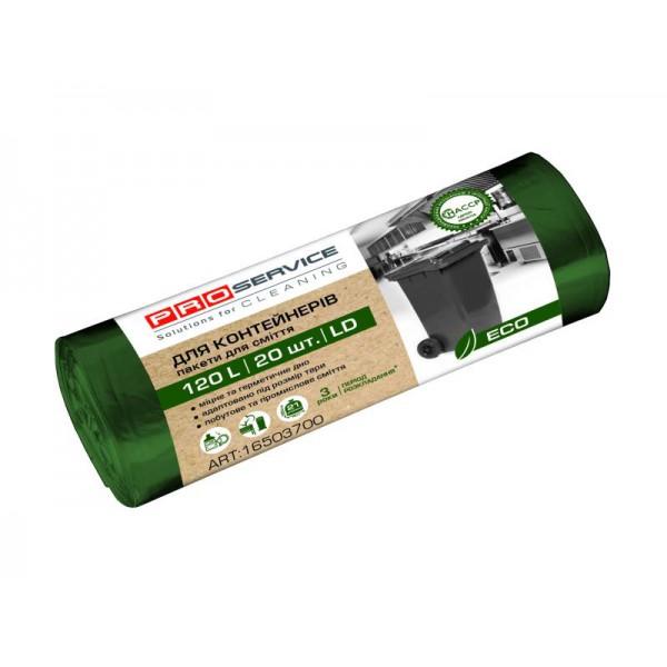 Пакеты для мусора Eco PRO 70х110 120 л/20 шт зеленые LD прочные