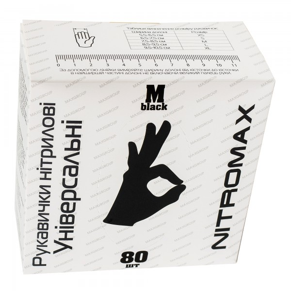 Перчатки нитриловые Nitromax черные, размер XL (80 шт/уп)