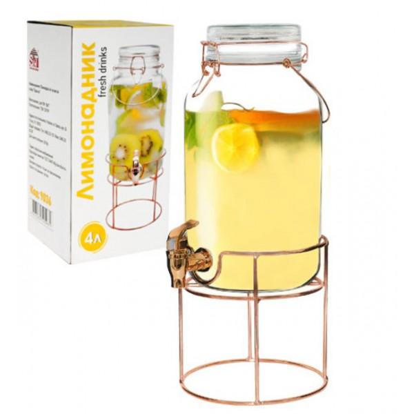 Лимонадник на металлической стойке, 4 л