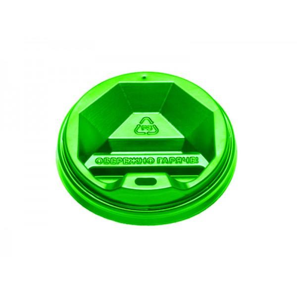 Крышка на бумажный стакан 180 мл зеленая КР-70