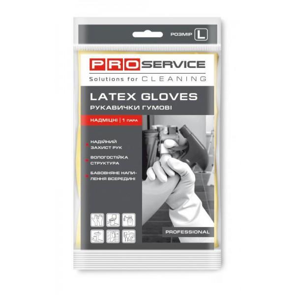 Перчатки латексные универсальные, желтые, Professional, раземр L (1 пара)