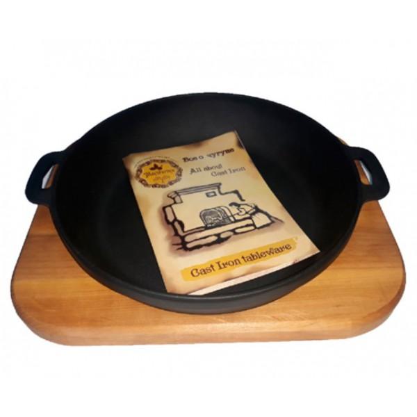 Сковорода чугунная литая 20*4см, с подставкой