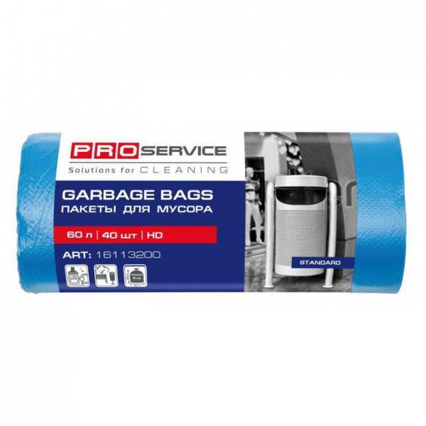 Пакеты для мусора PRO 60х80 60 л/40 шт синие HD