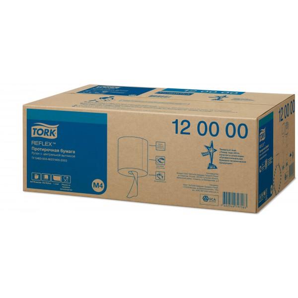 Торк Рефлекс, полотенца макси с центральной вытяжкой 1 слой, 771 лист. 120000
