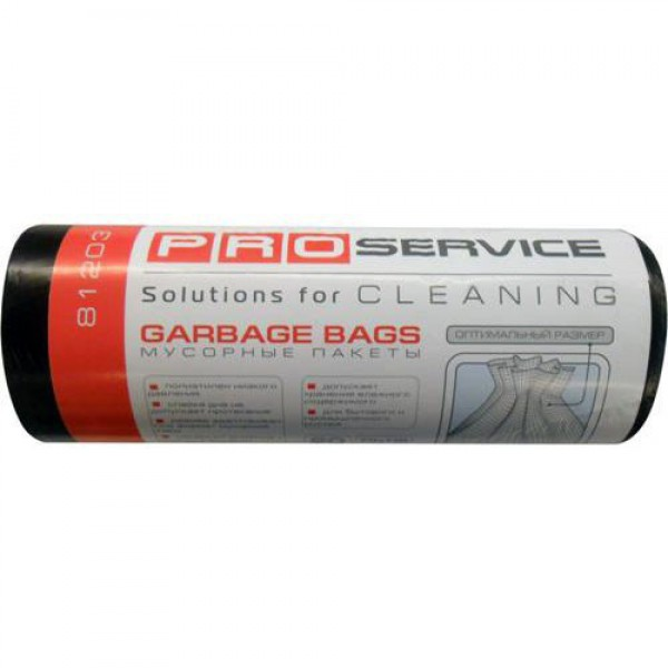 Пакеты для мусора PRO 60х75 60 л/20 шт черные HD