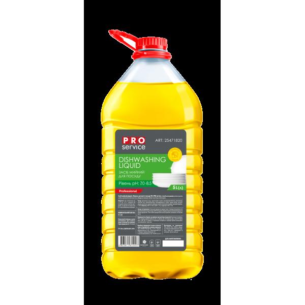 PRO Моющее средство для посуды, лимон, 5л
