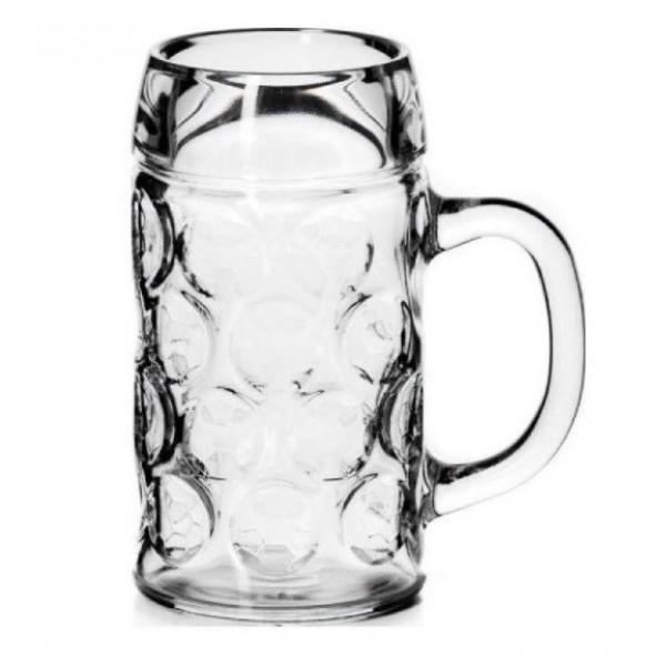 Кружка для пива PUB 625 мл (80219-SL)