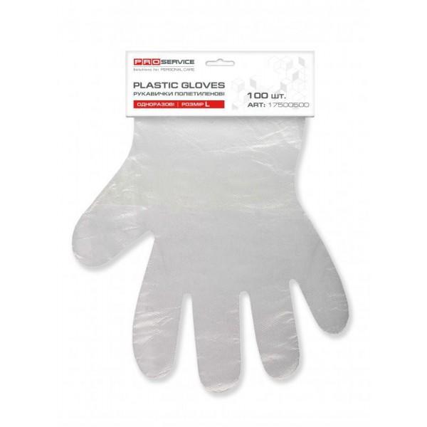 Перчатки одноразовые PRO 100 шт/уп (PE)